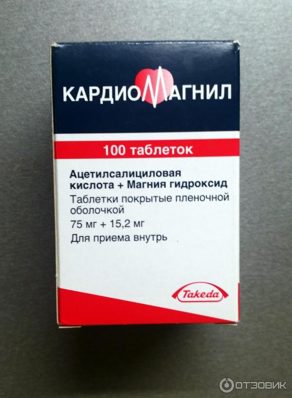 Таблетки в виде сердечек для сердца