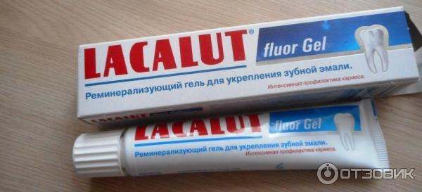 Гель для укрепления зубной эмали