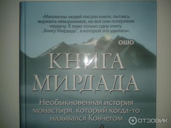 Скачать Книги Михаила Наими