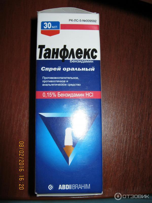 Спрей Танфлекс Инструкция - фото 10