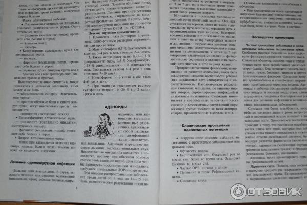 Е.В.СТЕФАНКИНА МЕДИЦИНСКАЯ ЭНЦИКЛОПЕДИЯ СКАЧАТЬ БЕСПЛАТНО
