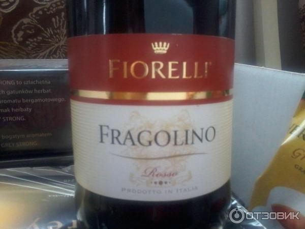 Вкусное Игристое Вино Купить