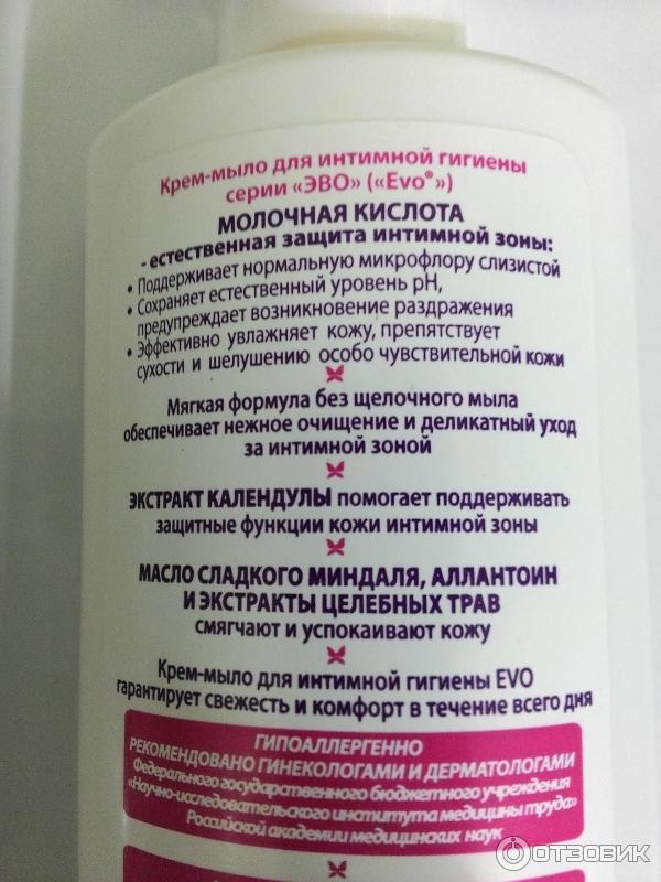 pravila-uhoda-za-intimnoy-gigienoy