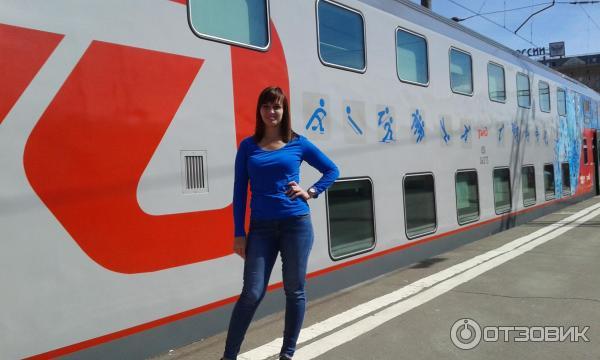 Квинн билеты на поезд москва адлер купить обобщение зарубежного опыта