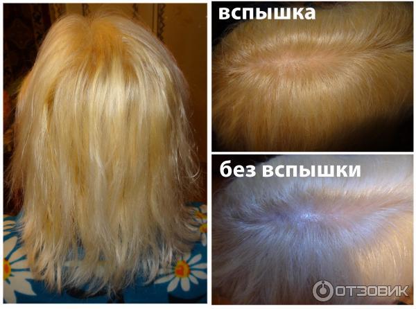 """Отзыв о Средство для осветления волос Blonde Henna """"Белая хна"""" Не фонтан, но вполне сгодится"""