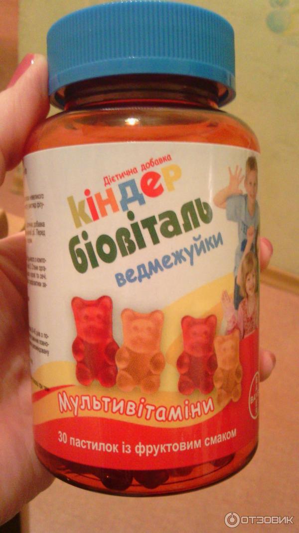 витамины ведмежуйки цена инструкция