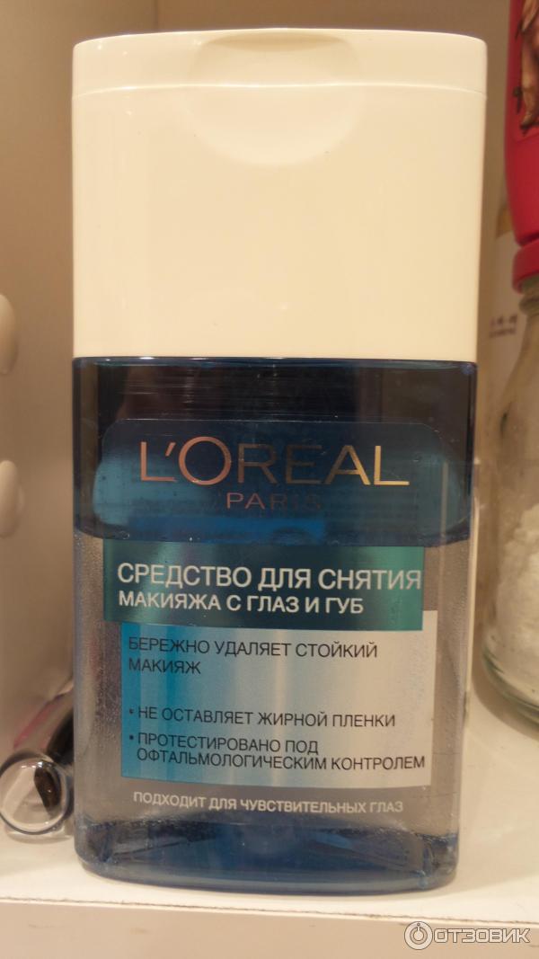 Средство для снятия макияжа с глаз эффективное