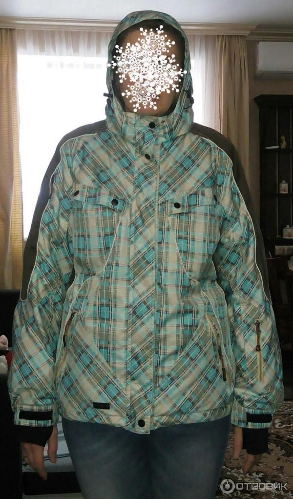 Купить Горнолыжную Куртку Игуана