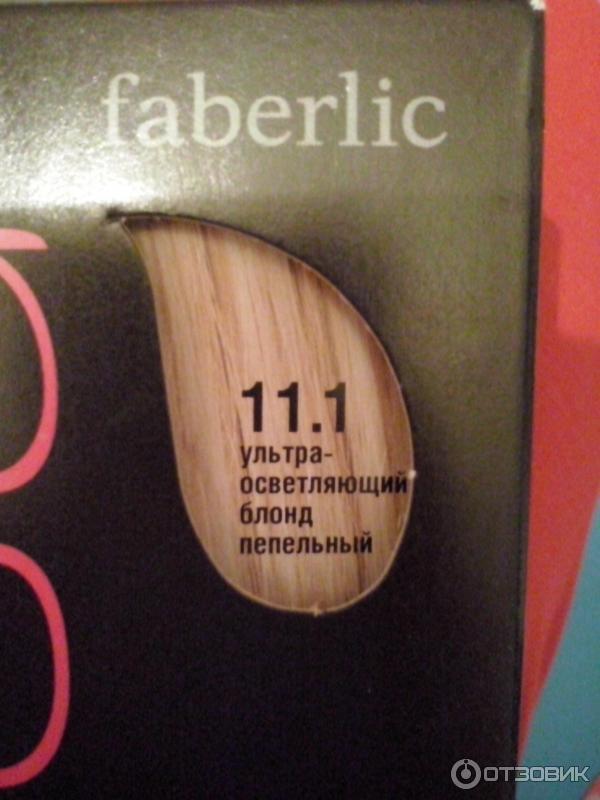 Краска для волос краса фаберлик 11.1