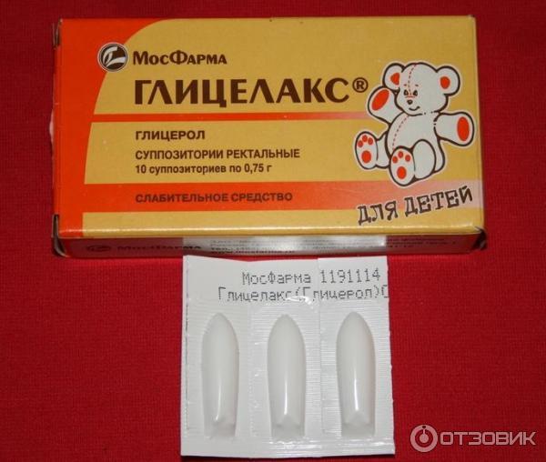 глицелакс для детей инструкция