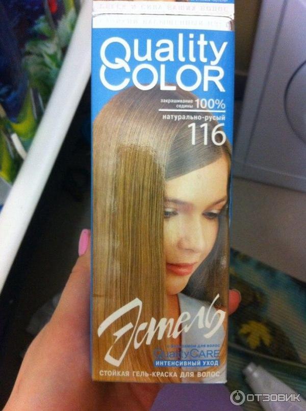 Щадящая краска для волос палитра