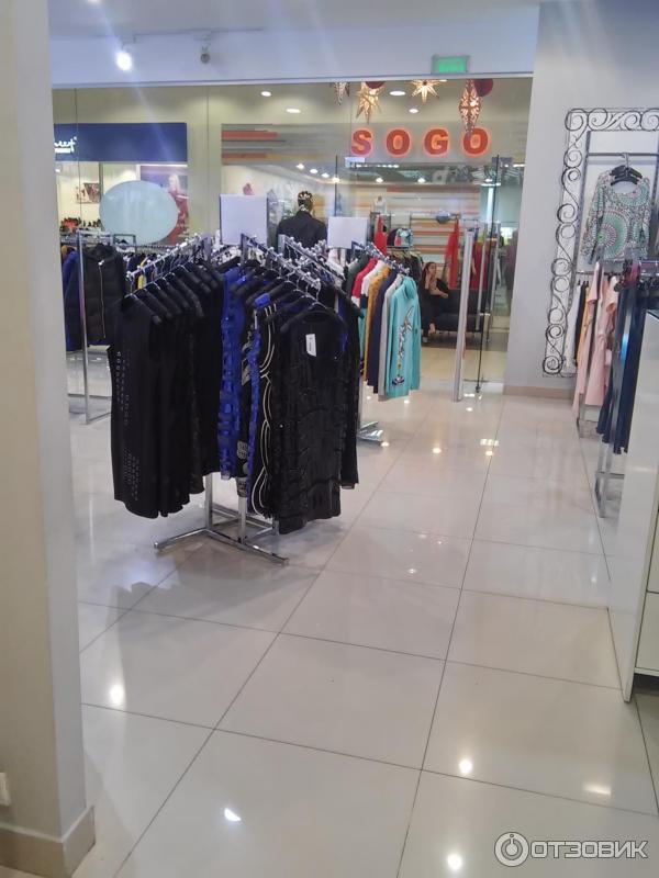 8c4ca2b4cd426 Отзыв о Магазин одежды