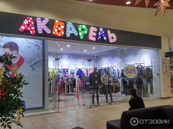 Магазины Одежды Ростов