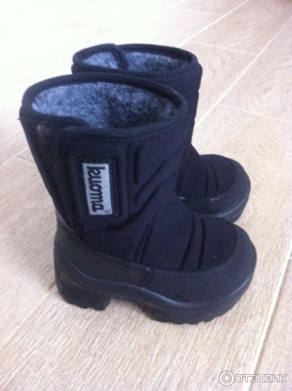 обувь детская куома фото