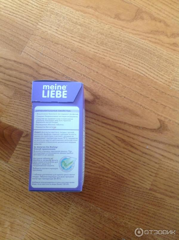 Таблетки для посудомоечной машины Meine Liebe All in 1 фото