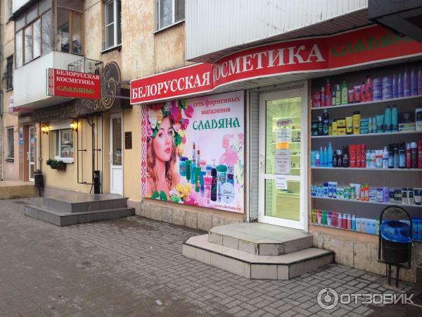 Сети магазинов косметика в россии