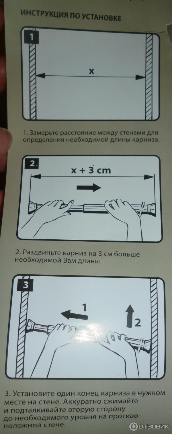 Телескопический карниз для ванной инструкция