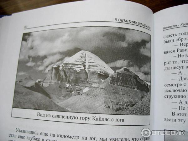 samaya-bolshaya-devushek