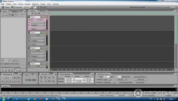 программа для звукозаписи