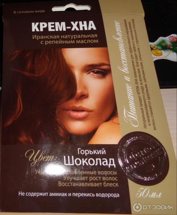 Хна горький шоколад цвет волос