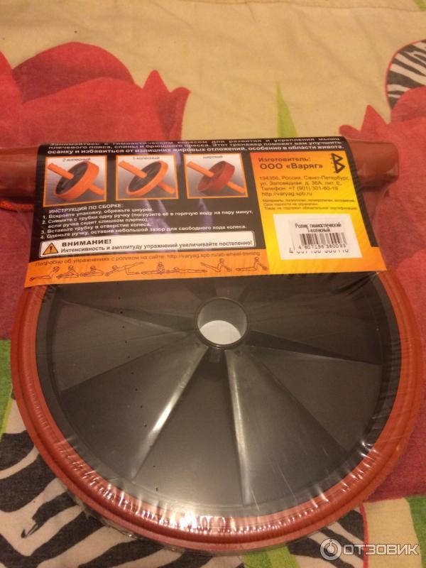 Гимнастическое колесо инструкция