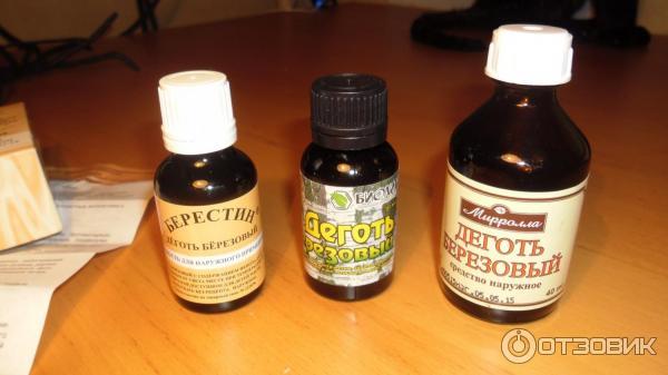 preparati-degtya-pri-psoriaze