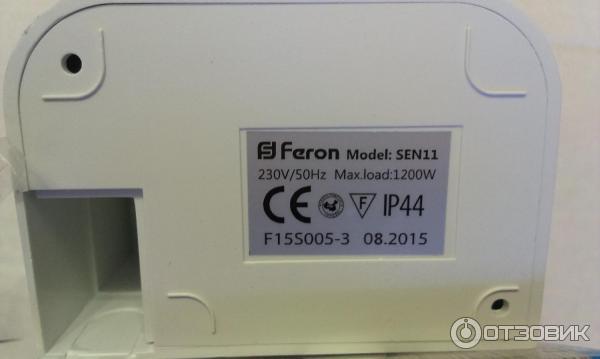 Датчик движения Feron SEN-11