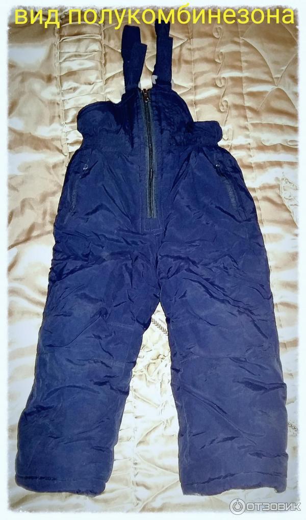 cтильные симисезонный куртки купить в интернет магазине