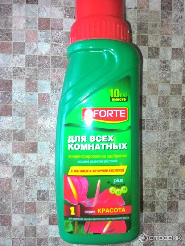 удобрение для цветов форте инструкция - фото 11
