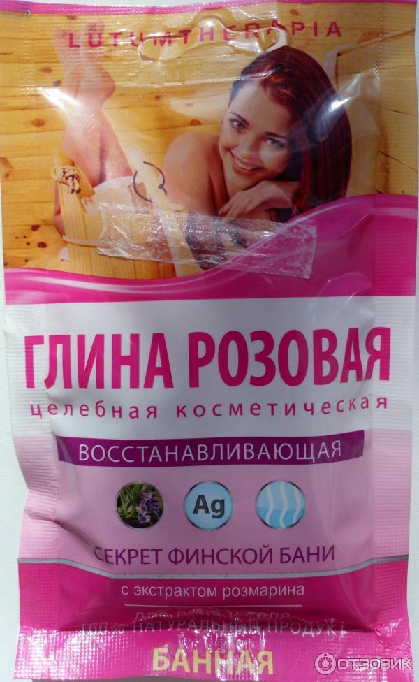 kosmeticheskoy-glinoy-intimnie-mesta