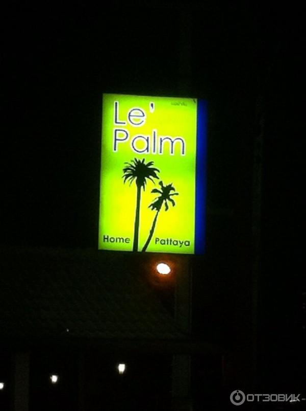 Le palm home 3 паттайя на карте
