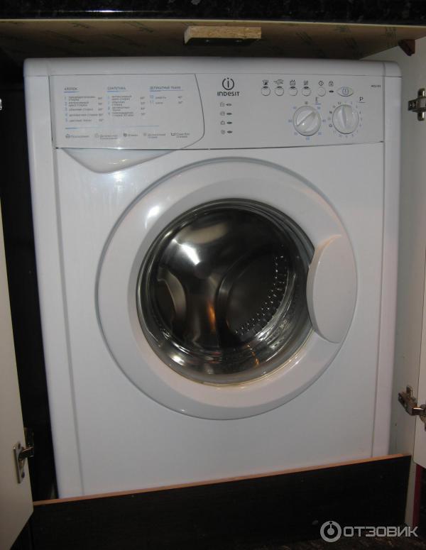 Индезит 102 стиральные машины ремонт своими руками