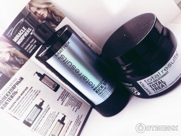 Маска для волос матрикс восстановление