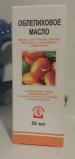 Юнитабс витамины для беременных 87
