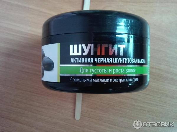 Витамины для роста волос и густоты в домашних условиях