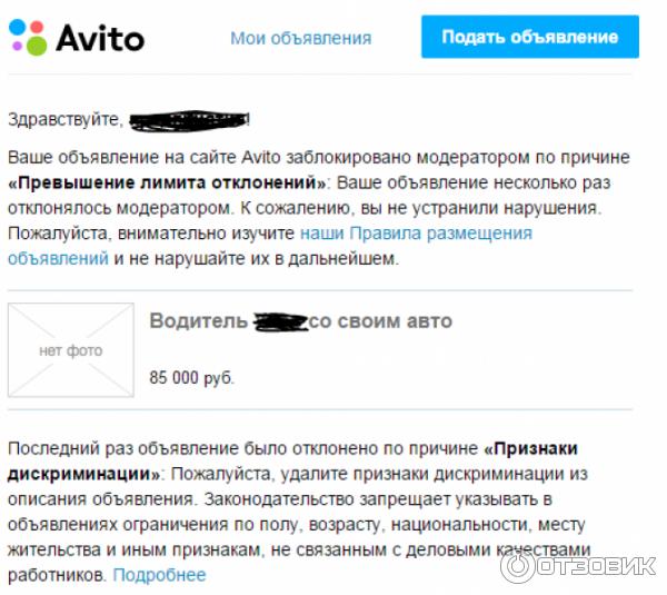 Авито ру 24 доска объявлений яндекс работа подать объявление новочеркасск