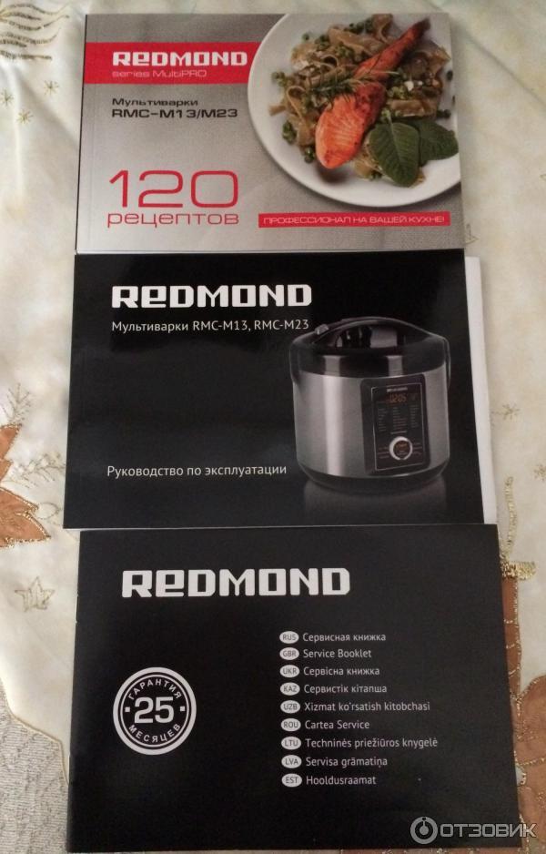 мультиварка redmond rmc m23 инструкция