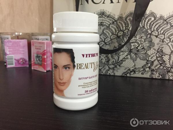 Средство по уходу за волосами и кожей головы