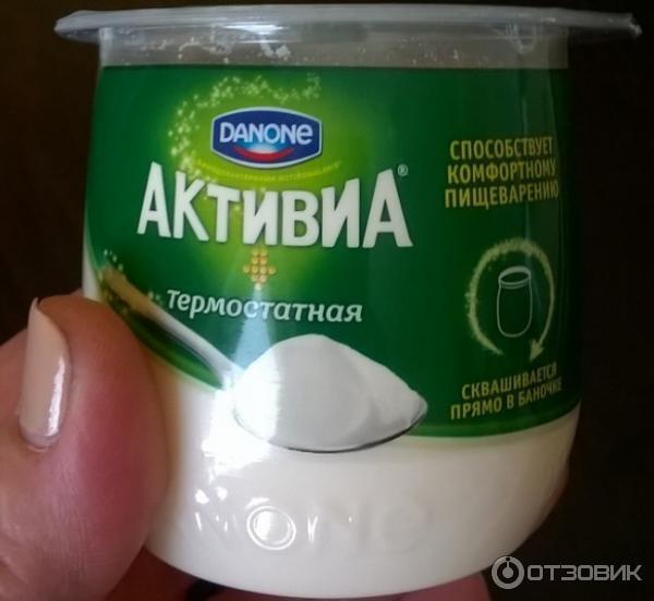 Yogurt sex drive