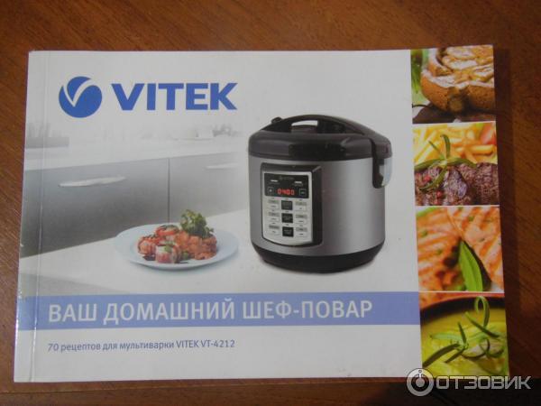 мультиварка витек рецепты с фото