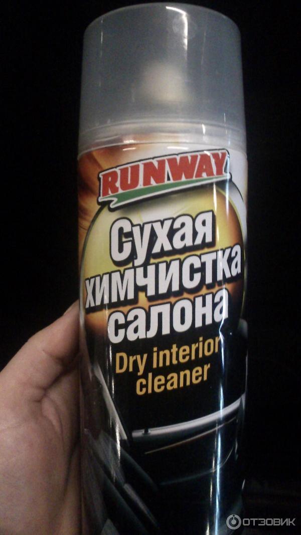 Химия для чистки автомобиля своими руками 36