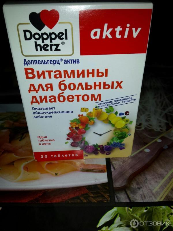 Doppel herz для больных диабетом
