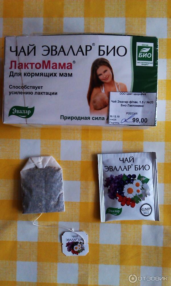 эксплуатация, чай эвалар био лактомама купить в симферополе обработки защиты металла