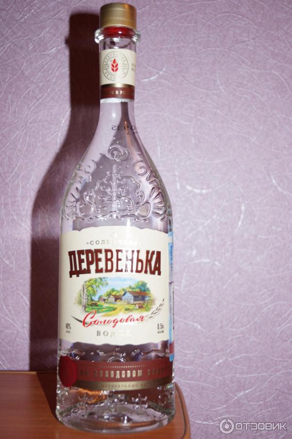 фото деревенька водка