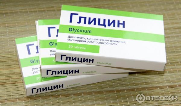Глицин под язык или глотать