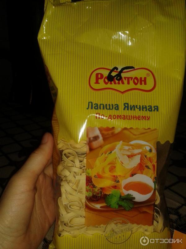 Яичная лапша роллтон рецепты с фото
