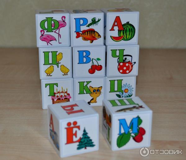 Буквы для кубиков своими руками 53