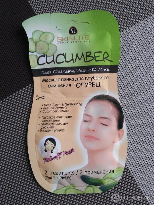 Маска для очистки кожи лица в домашних условиях