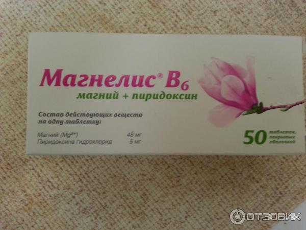Аптечное средство для быстрого роста волос