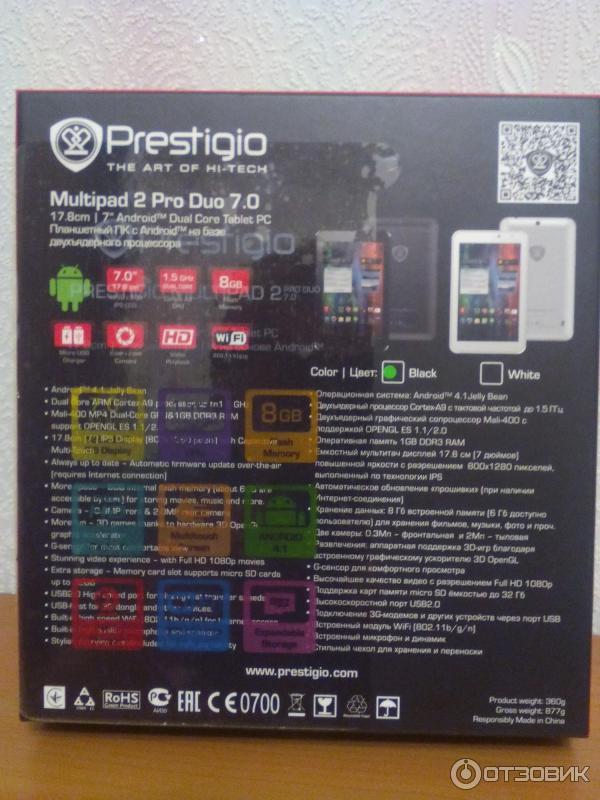 Как сделать сброс на планшете prestigio 711